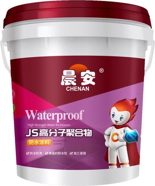 JS高分子聚合物防水浆料.JPG